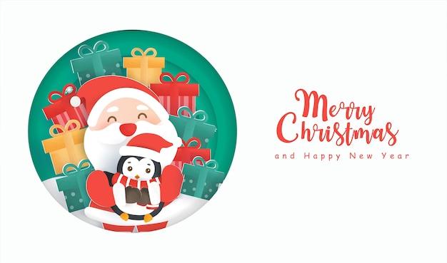 Fondo de navidad con un lindo santa y amigos en estilo de corte de papel.
