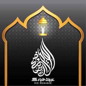 Fondo negro de eid mubarak con motivo de mezquita y patrón