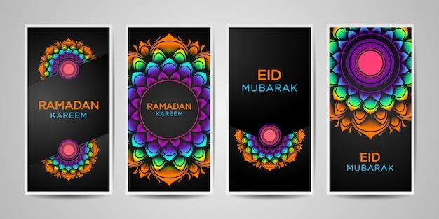 Fondo negro ramadán kareem eid al fitr banner vertical conjunto