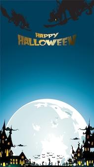 Fondo de la noche de halloween con calabaza