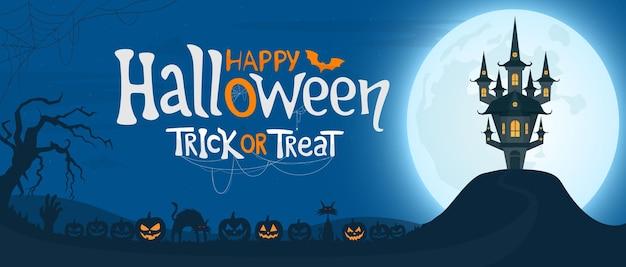 Fondo de la noche de halloween con texto castillo espeluznante bajo la luz de la luna y calabazas aterradoras
