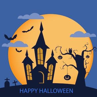 Fondo de la noche de halloween