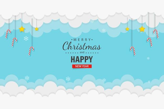 Fondo de nubes con adornos navideños