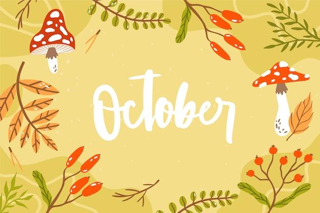 Fondo de octubre dibujado a mano