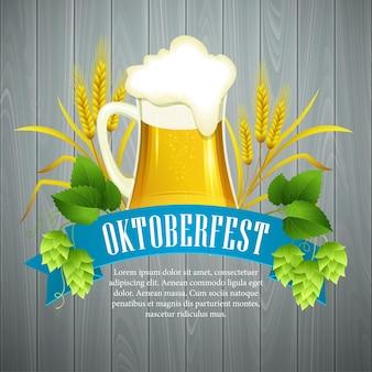 Fondo de oktoberfest con cerveza. plantilla de póster. ilustración vectorial eps 10