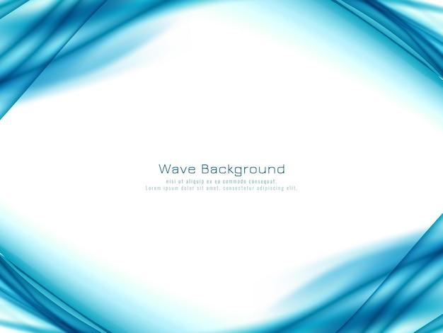 Fondo de onda azul elegante decorativo