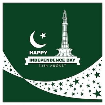 Fondo de ondas y monumento del día de independencia de pakistán