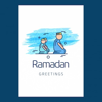Fondo de oración de ramadán
