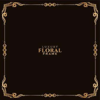 Fondo ornamental de diseño de marco floral dorado