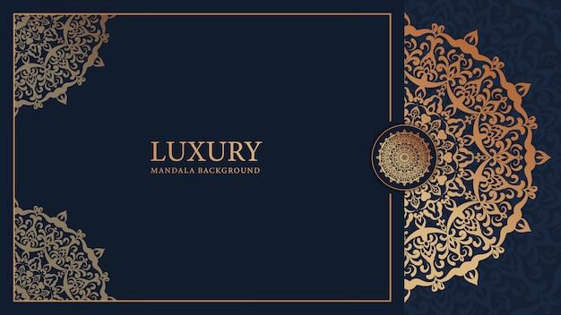 Fondo ornamental de lujo mandala arabesco