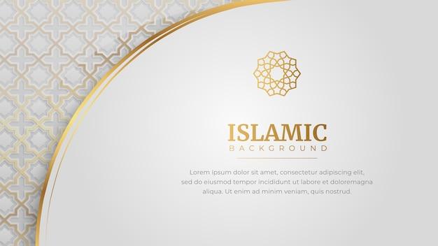 Fondo de ornamento de marco de lujo blanco elegante árabe islámico
