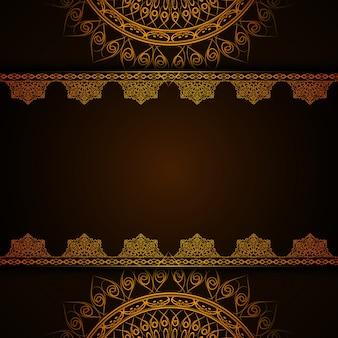 Fondo oscuro de lujo de mandala