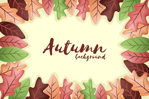 Fondo de otoño con hojas caídas
