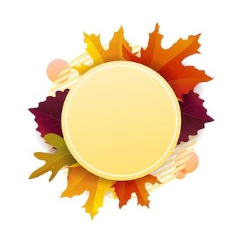 Fondo de otoño con hojas de otoño brillantes y espacio para texto.
