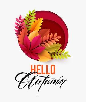 Fondo de otoño con hojas de otoño