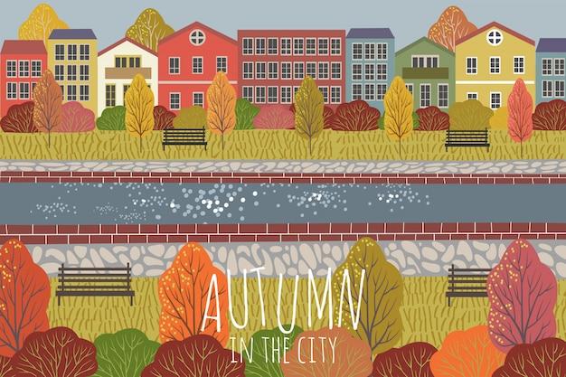 Fondo de otoño ilustración de vector plano lindo del paisaje de la ciudad con casas