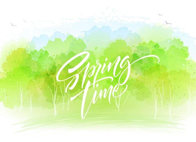 Fondo de paisaje de acuarela con letras de primavera. ilustración