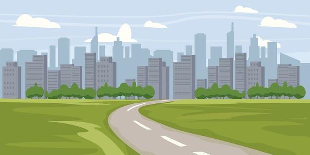 Fondo de paisaje urbano. edificios silueta paisaje urbano. arquitectura moderna. paisaje urbano
