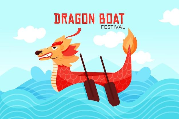 Fondo de pantalla de barco de dragón