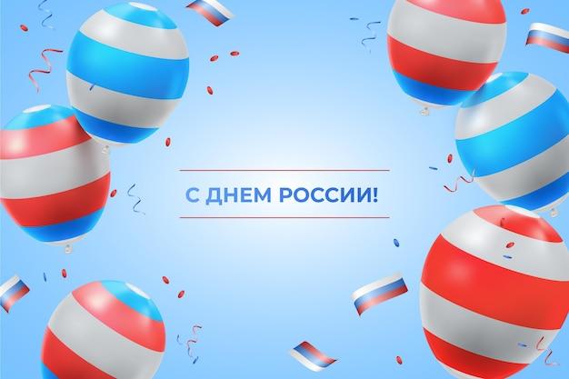 Fondo de pantalla del día de rusia