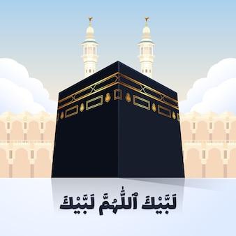 Fondo de pantalla de peregrinación islámica realista (hajj)