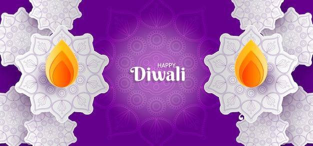Fondo de papel de diwali