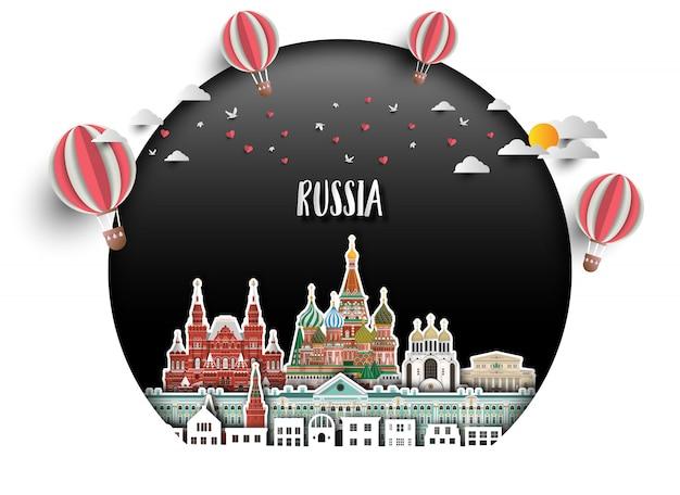 Fondo del papel del viaje y del viaje global de la señal de rusia.