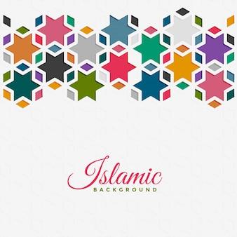 Fondo de patrón islámico en estilo colorido