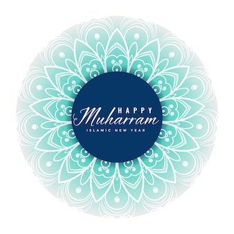 Fondo de patrón islámico feliz muharram