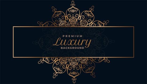 Fondo de patrón de mandala de estilo árabe islámico de lujo