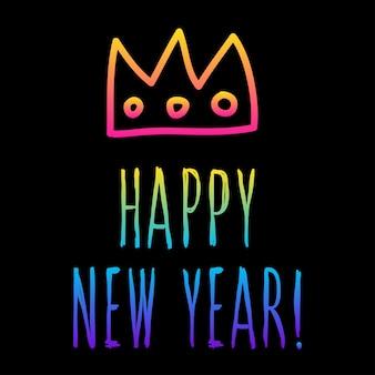 Fondo de patrón de tarjeta de fiesta de año nuevo abstracto