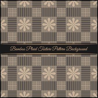 Fondo de patrón de textura de tela escocesa de bambú