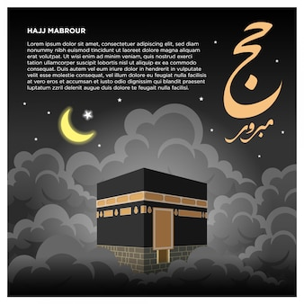 Fondo de peregrinación islámica con kaaba, estrellas y media luna en el cielo nocturno