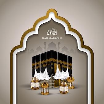 Fondo de peregrinación islámica