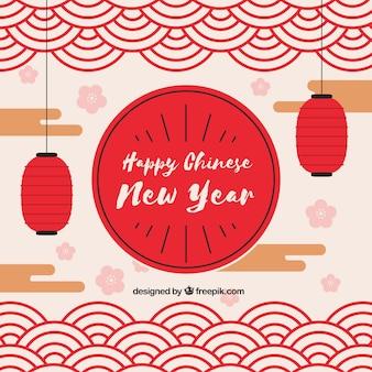 Fondo plano de año nuevo chino