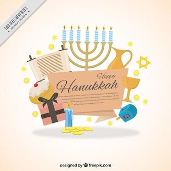 Fondo plano de hanukkah con elementos decorativos