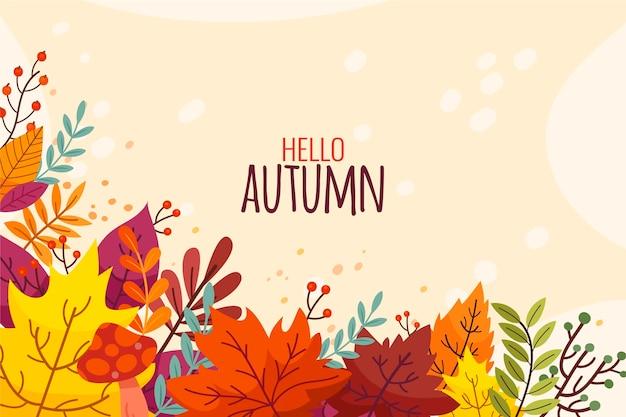 Fondo plano de otoño