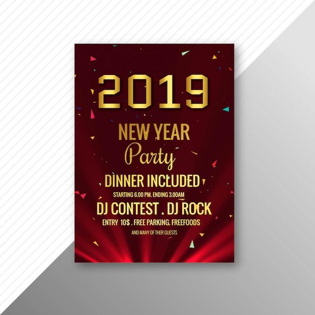 Fondo de plantilla de celebración de folleto de texto 2019