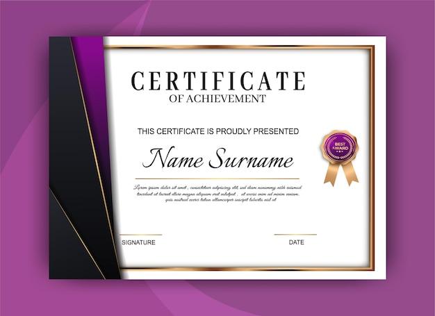 Fondo de plantilla de certificado. premio diploma diseño en blanco. diseño de ilustración