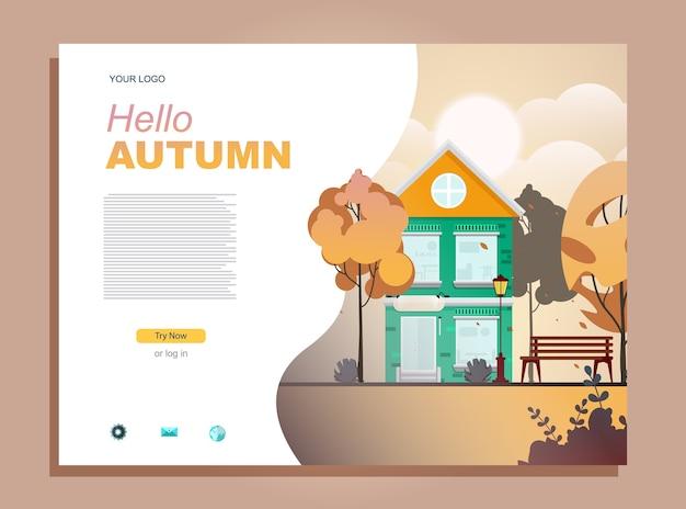 Fondo de plantilla de página de destino de otoño