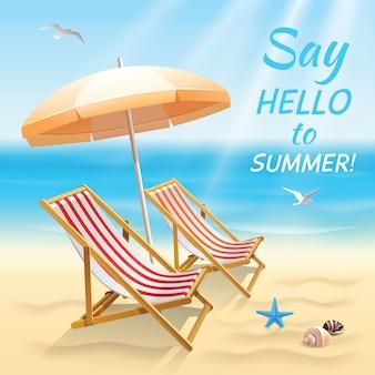 El fondo de la playa de las vacaciones de verano dice hola al papel pintado del verano con la silla del sol y el ejemplo del vector de la sombra.