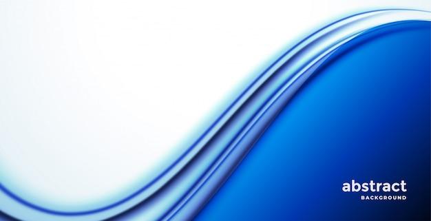 Fondo de presentación de onda de negocios azul elegante