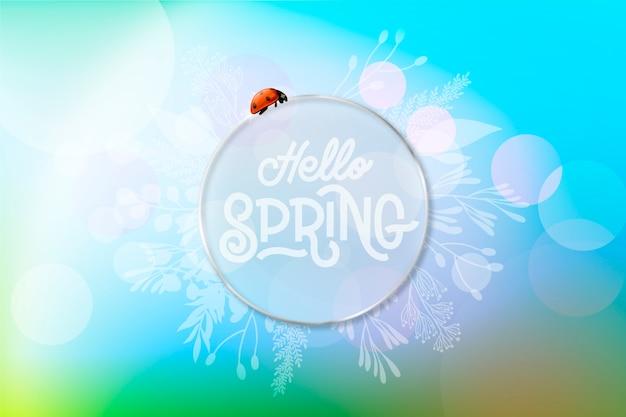 Fondo de primavera borrosa