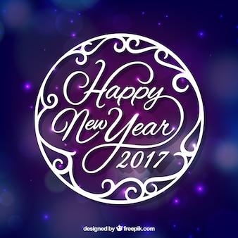 Fondo púrpura de feliz año 2017
