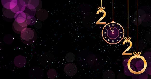 Fondo púrpura de feliz año nuevo 2020 con efecto bokeh, números dorados colgantes, arcos de cinta y reloj vintage.