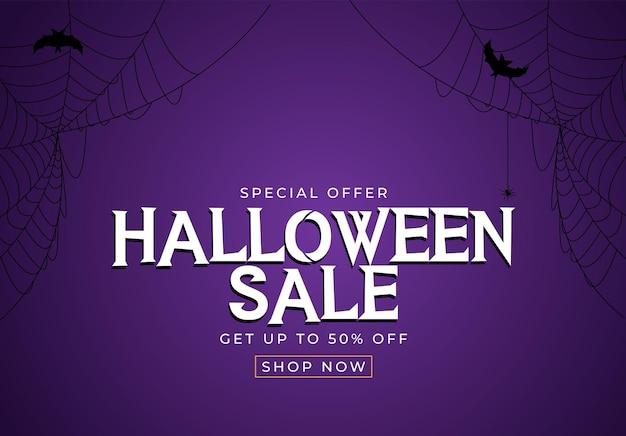 Fondo púrpura de la plantilla del cartel de happy halloween, shop now con murciélago y araña. ilustración de vector. eps10
