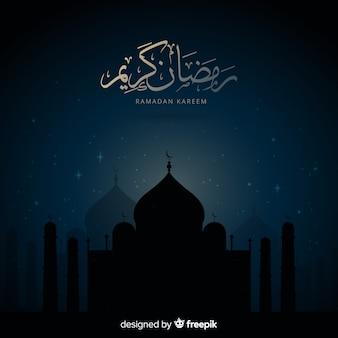 Fondo de ramadán en diseño plano