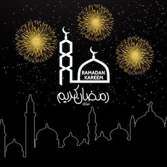 Fondo de ramadán kareem con fuegos artificiales