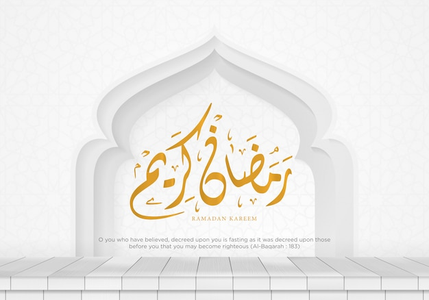 Fondo de ramadán kareem islámico