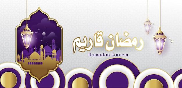 Fondo de ramadán kareem con linterna fanoos